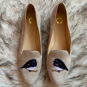 Wonder Beige Loafers with Sparrow Size 8.5 NWOT